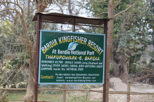 Bardia Kingfisher Resort sign